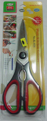 Multi Kitchen Scissor